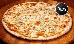 פיצה ביאנקו: Pizza bianco החדשה בגילה: מגש פיצה בינונית + תוספת רק ב-21.5 ₪, פיצה משפחתית 1+1 ב-55 ₪ בלבד!