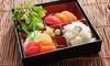 Up to 25% Off Japanese Cuisine at Kaisen Don