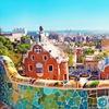 ✈ Espagne, Barcelone : 2 ou 3 nuits avec petit déjeuner et vols