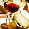 Up to 54% Off Wine & Cheese Tastings at Oliva Vineyards