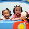 Brooklyn Children's Museum – Up to 52% Off Visit or Membership