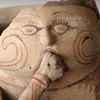 Up to 51% Off at The Amerind Museum