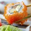 42% Off Sushi Meal at Daikichi Sushi