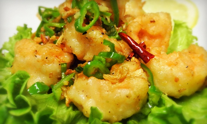 Shanghai Lounge - Georgetown: Asian Fusion Cuisine at Shanghai Lounge (Half Off). Two Options Available.