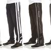 Vertical Sport Men's Athleisure Track Pants
