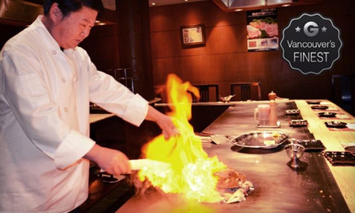 Gyu King Teppanyaki - Gyu King Teppanyaki: 10-Course Japanese Teppanyaki Meal for Two or Four at Gyu King Teppanyaki (Up to 60% Off)