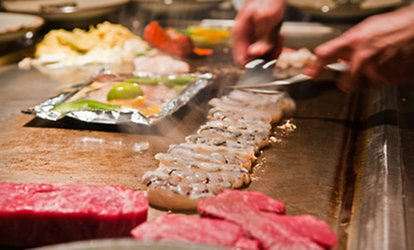 image for $12 for $25 Worth of Sushi and Hibachi at Fuji Steak House