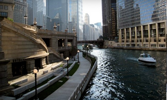McCormick Bridgehouse & Chicago River Museum - McCormick Bridgehouse & Chicago River Museum: Loop Around the Bridgehouse Tour for Two or Four at McCormick Bridgehouse & Chicago River Museum (Up to 53% Off)