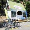 Two-Hour Mountain Bike Hire