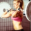 Up to 70% Off at CrossFit Fairport