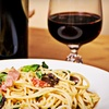 Half Off at Wine Maniacs Bar & Bistro