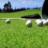 Half Off at Doc's Golf Centre in Penticton