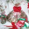 Six-Cookie Presentation Bouquet ($25.99 Value)