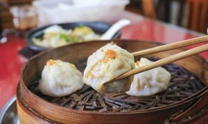 China Rose: Asian Cuisine at China Rose (Up to 42% Off). Two Options Available.