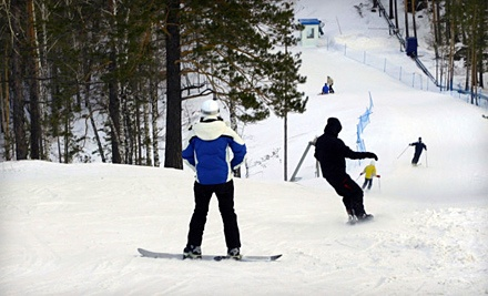 1 Complete Snowboard or Ski Tune-Up (a $30 value) - Modern Skate and Surf in Royal Oak