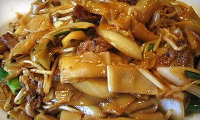 Lee How Fook - Philadelphia: $12 for $25 Worth of Chinese Fare and Drinks at Lee How Fook