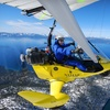Up to 58% Off Ultralight Hang-Glide SkyRide