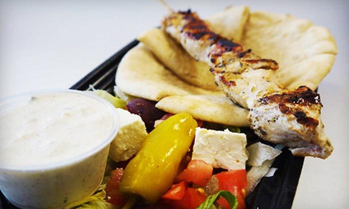Souvlaki - Downtown: $5 for $10 Worth of Greek Fare at Souvlaki in Blacksburg