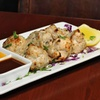 Up to 30% Off at Monsoon Cuisine of India