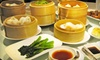 LuLu Seafood & Dim Sum - University City: $10 for $20 Worth of Authentic Chinese Fare at Lu Lu Seafood in University City