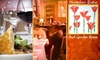 Montclair Bistro - Montclair Business: $18 for $36 Worth of Eclectic Fare at Montclair Bistro