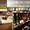 Thief Wine - Juneau Town: $50 Worth of Wine and Bar Fare at Thief Wine