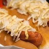 $10 for Gourmet Hot Dogs at Franktuary