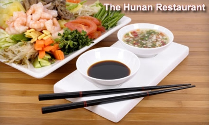The Hunan Restaurant - Hoover: $15 for $30 Worth of Authentic Chinese Cuisine and Drinks at The Hunan Restaurant