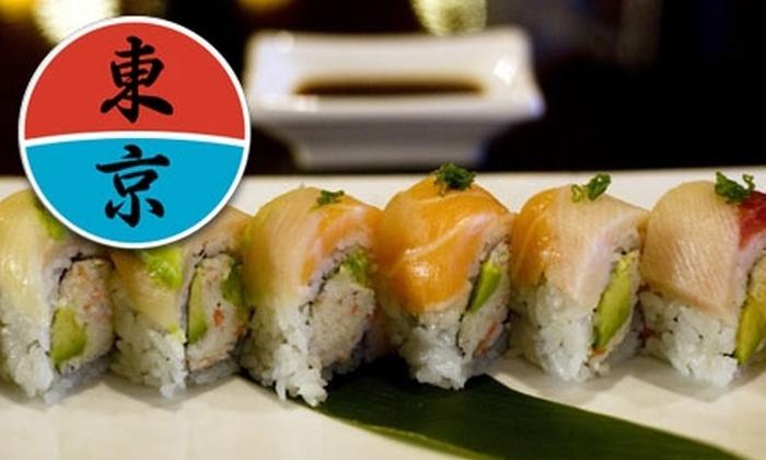 Tokyo Japanese Steakhouse and Sushi Bar - Lehi: $10 for $25 Worth of Japanese Fare at Tokyo Japanese Steakhouse and Sushi Bar in Lehi