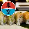 $10 for Japanese Cuisine