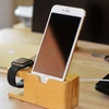 iPM Bamboo and Wood Dock For Apple Watch, iPhone, iPad