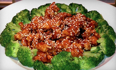 $25 Groupon for Dinner at Koi Asian Cafe - Koi Asian Cafe in Summerville