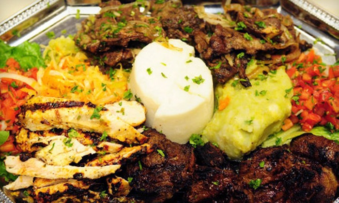 Simba Tropical Grill - Claymont: East African Meal for Two or Four at Simba Tropical Grill in Claymont