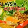 Half Off at Malaysia Kopitiam