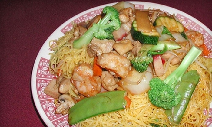 Peking Palace - Spokane: $8 for $16 Worth of Chinese Fare and Drinks at Peking Palace in Spokane Valley