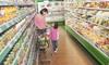 Food 4 Less - Chatham: 25% Cash Back at Food 4 Less