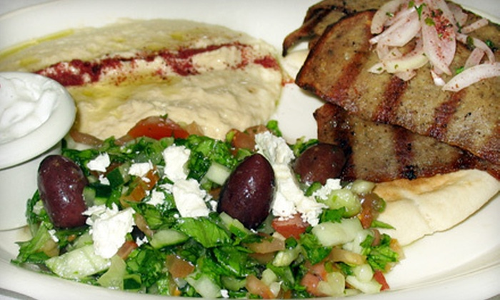 Sahara Palace Inc. - Northeast: Mediterranean Lunch or Dinner for Two or Four at Sahara Palace Inc. (Half Off)