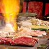 Up to 60% Off at Nikko Japanese Steakhouse in Overland Park