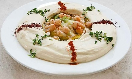 Three-Course Middle-Eastern Meal for Two or Four at Hala In Restaurant (45% Off)