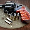 Up to 56% Off Handgun Classes