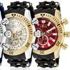 Invicta Sea Spider Men's Chronograph Watch