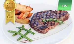 מסעדת פיצ'ונקה: פיצ'ונקה הידועה והכשרה בנס הרים: ארוחת שף זוגית משובחת החל מ-199 ₪ בלבד! גם בשישי, א'-ה' עד 22:30