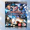 Dynasty Warriors Gundam 3 for PS3