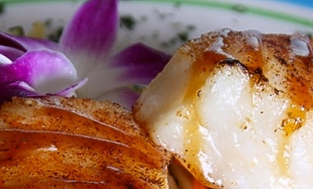 $50 Groupon to Seven Seas - Seven Seas in Hartland