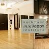 Half Off Yoga or Zumba Classes