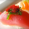Half Off at Ghin Asian Blend & Sushi in Lakewood
