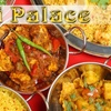 $10 for Indian Fare at Delhi Palace