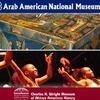 Half Off Museum Membership