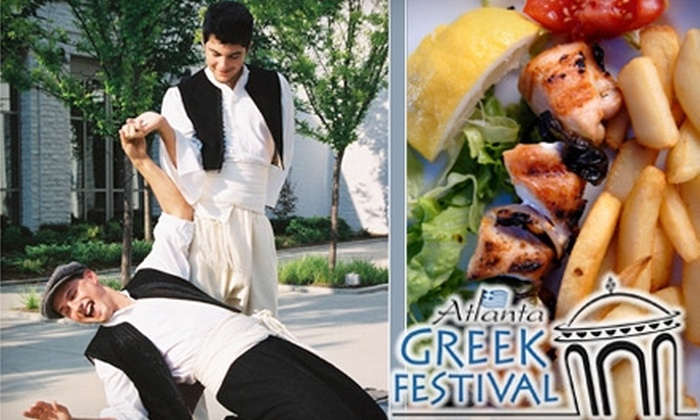 Atlanta Greek Festival - Atlanta-Decatur: $5 for Two One-Day Admissions to the Atlanta Greek Festival (Up to $10 Value)