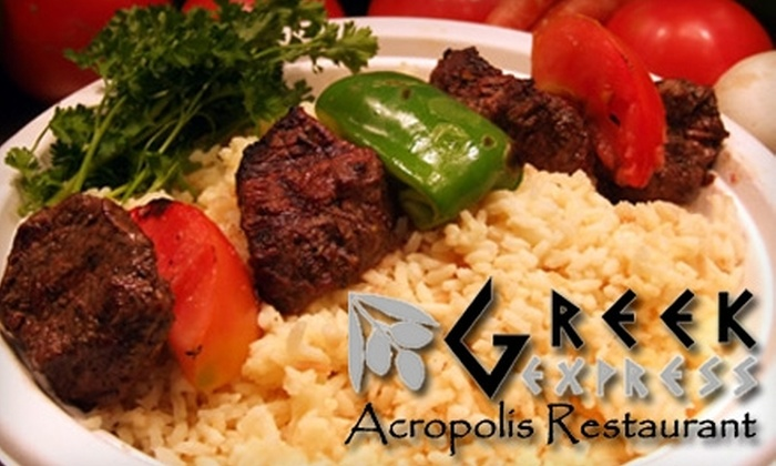 Greek Express and Acropolis Gyro Palace - Multiple Locations: $5 for $10 Worth of Greek Fare at Greek Express or Acropolis Gyro Palace